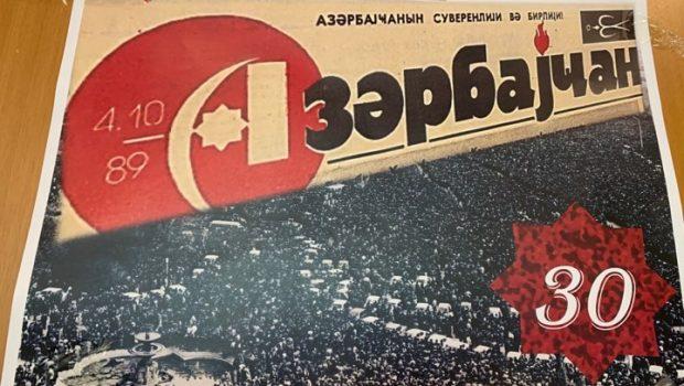 """Azərbaycan boyda qəzet: """"Azərbaycan"""" qəzeti-30 – VİDEO"""